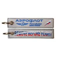 Aeroflot Russian Airlines Tag Embroidery Keychain Keyring Remove Before Flight