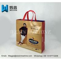 Best Brown with white loop non woven bag with aluminum film laminated /Heart-shaped printing wholesale