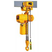 Buy cheap 5 Ton Electric Chain Hoist With Trolley 24v / 36v , Electric Lifting Hoist product