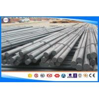 China Cold Work Tool Steel Rod , Dc53 Hot Forged Alloy Steel Round Bar Higher Hardness on sale