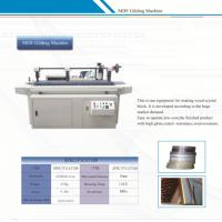 Best Electric Album Making Machine Cratch Resistance 2.5KW For Gray Card Gluing wholesale