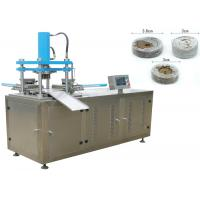 Best Special - Shaped Automatic Tablet Press Machine Bidirectional Compress 5.5kw 7.5kw wholesale