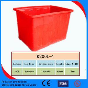 Best K-200LPlastic laundry trolley wholesale