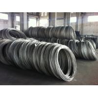 Best H06Cr19Ni12Mo2 Stainless Steel Wire Rod For Strength Structures ISO wholesale