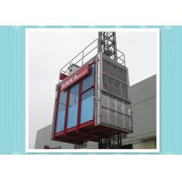 Best Industrial Elevator Lifting Building Hoist , Construction Hoist Safety wholesale