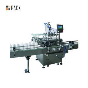 Best Servo Motor Automatic Bottle Washing Machine Economic Glass Bottle Washer wholesale