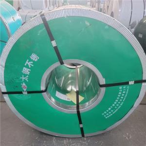 Best 0.4mm 8K Stainless Steel Slit Coil AISI ASTM TP321 204 301 302 321 308 310 430 904L 2b Ba wholesale