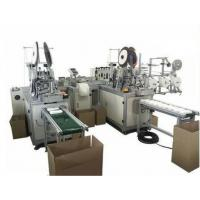 Best Intelligent Fully Automatic Mask Machine With Total Count And Batch Count Function wholesale
