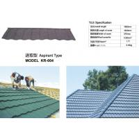 Best Classical Colorful Aluminum Roofing Shingles , galvanized corrugated steel roofing tiles wholesale