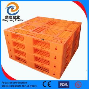 Best Compressed black plastic pallet manufacturers wholesale
