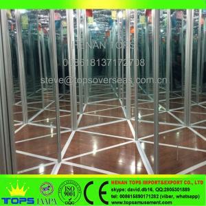 China Attraction Amusement Ride Park Equipment Rides Game Mirror Maze MZ-01 on sale