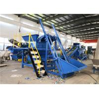 Best Industrial Plastic Bottle Recycling Machine High Speed Washer 380v 440v wholesale