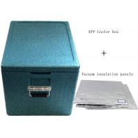 New design EPP material 51L medical cool box for 2-8℃ vaccine transport
