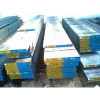 China D2 / 1.2379 / SKD11  Hot Rolled Tool Steel Flat Bars on sale
