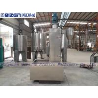 PE Film Centrifugal Dewatering Machine For Granules Drying 500KG