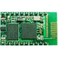 China Bluetooth embedded module on sale