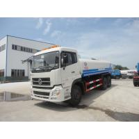 Best hot sale good price dongfeng tianlong 6*4 20m3 water tank truck, factory sale dongfeng LHD 20,000L cistern truck wholesale