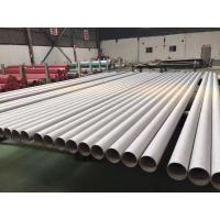Best Super Duplex Stainless Steel Pipes, EN 10216-5 1.4462 / 1.4410, UNS32760(1.4501), Pickled & Annealed,  ,20ft wholesale