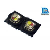 Best RGBW High Power LED Module 15W MCE Multi-colored LEDs 800lm wholesale