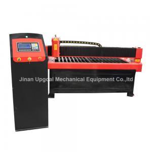 Best Air Hose Plate Plasma Cutting Machine 1300*2500mm wholesale