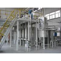 China Supercritical Fluid Extraction Device (TH50-3000L) on sale