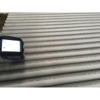 """Best ASTM/ASME B677 / B674 UNS N08904 / 904L /1.4539,STAINLESS STEEL SEAMLESS PIPE/TUBE,2"""" SCH80 wholesale"""