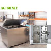 Best Long Large Gas Turbine Parts Ultrasonic Engine Cleaner Oil Filteration 360L Tank wholesale