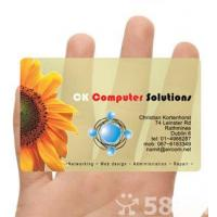 Best PVC or other plastic material four color process or black clear membership card printing wholesale