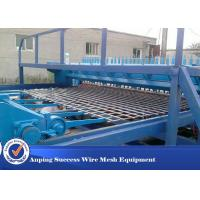 China Easy Operation Crimped Wire Mesh Machine , PVC Coated Wire Welding Machine on sale