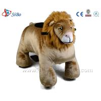 Best Sibo Battery Motorized Animals Toy Coin Operated Plush Motorcycle wholesale
