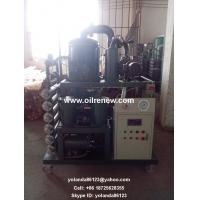 China High Vacuum Dielectric Oil Filtering Unit | Transformer Oil Purifying System ZYD on sale