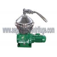 Best Fish Meal / Fish Oil Separation Centrifugal Coalescing Oil Water Separator wholesale