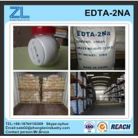 Best disodium edta for cosmetics suppliers wholesale