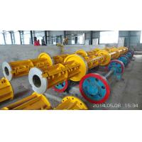 Buy cheap Prestressed Concrete Spun Pile Reinforce Casted Steel Moulds Technical parameter of pole steel mould product