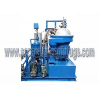 Best Diesel Oil Disc Separator - Centrifuge , Solid Liquid Separation Equipment wholesale
