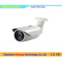 Buy cheap IP Varifocal Bullet Camera product