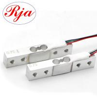 China C2 / C3 Strain Gauge Micro Load Cells For Industrial Areas 80*12.7*12.7mm on sale