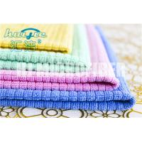 Best MIcrofiber Weft Knitted Hand Towel home use kitchen stripe cleaning towel super soft wholesale