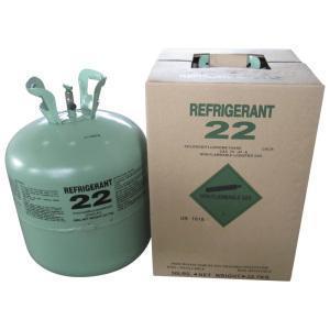 China HCFC-22 Refrigerant on sale