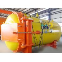 Best Automatic Hot Presser Vulcanizing Autoclave With PLC System And Single Drum Structure wholesale