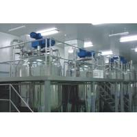 Best 50L SUS304 Vacuum Emulsifying Machine High Shear Mixer For Oil / Water wholesale