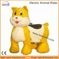 Best Indoor Playground Equipment Animated Plush Toy Electric Horse Ride for Kids & Adult wholesale