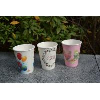 Best SIngle Wall Paper Cups 8oz/12oz/16oz wholesale