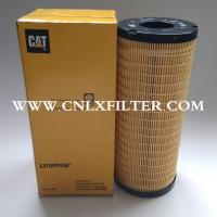 Buy cheap 1R-0746 1R0746 Caterpillar hydraulic oil filter from wholesalers