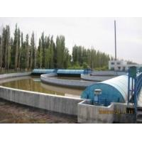 Best High Efficiency Iodine Drinking Water Purification MBR Wastewater Treatment Plant wholesale