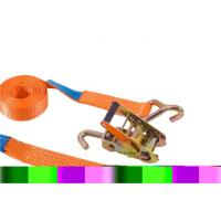 Best cargo strap wholesale