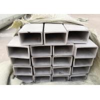 Buy cheap Large Diameter Thin Wall Stainless Steel Tube , Square Welded Stainless Steel from wholesalers