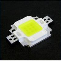 China 10w high-power RGB led lamp on sale