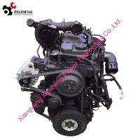 Buy cheap Dongfeng Cummins Engine QSB6.7-C260 for Excavator, Crane, Loader, Drill, Backhoe from wholesalers