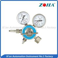 China Digital Ammonia Pressure Regulator , Adjustable Ammonia Gas Regulator on sale